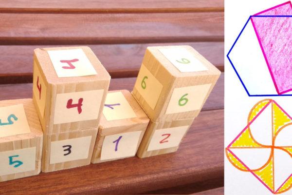 Puzzles de áreas y contrucciones con 6 cubos. Portada